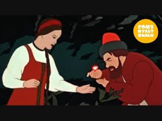 Сказка Аленький цветочек  Золотая коллекция Союзмультфильм 1952 г.