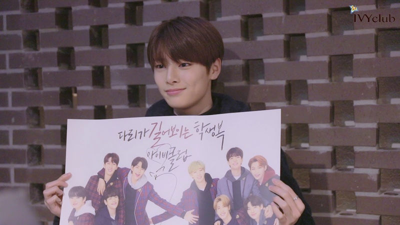 [아이비클럽] 스트레이키즈 음원 녹음 인터뷰 영상_아이엔 (IVYclub_2019 Stray Kids Interview_I.N)