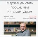 Андрей Бочаров фото #1