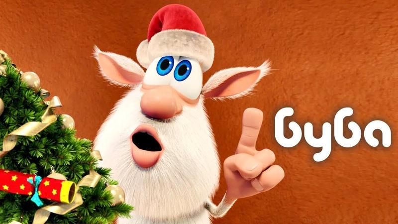 Буба Новогодняя Ночь 🎄 Смешной мультфильм 😃 Классные Мультики