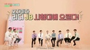 [Preview] Idol Room Episode.51 GOT7