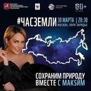 Марина Максимова фото #5