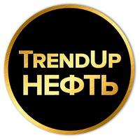 Логотип Клуб TrendUp / Трейдинг на Московской бирже