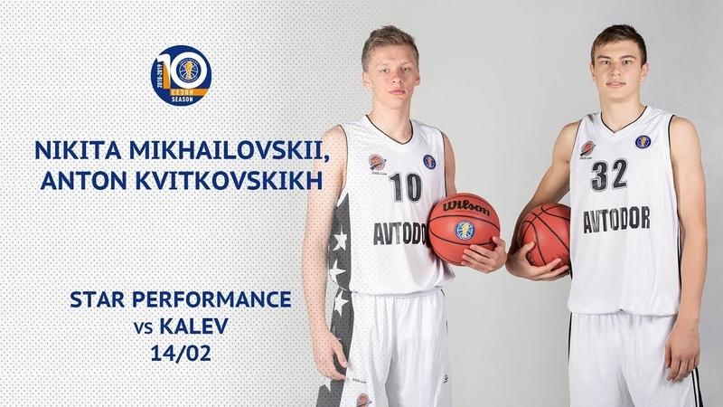 VTBUnitedLeague Avtodor's Young Forwards Nikita Mikhailovskii Anton Kvitkovskikh combine for 36 PTS vs Kalev