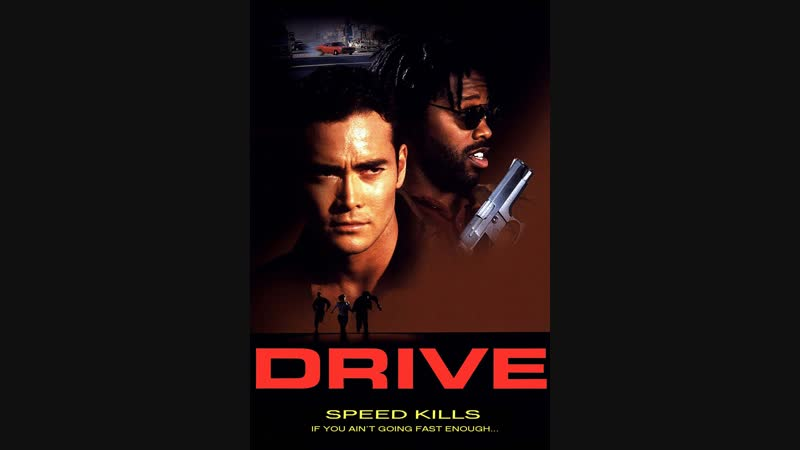 Драйв / Drive 1997 Горчаков VHSRip