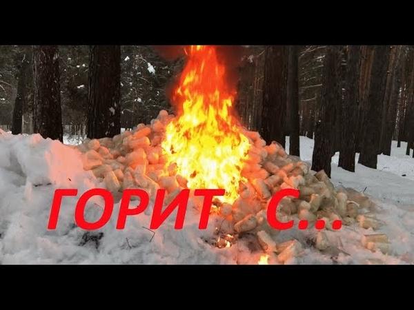 Сожгли стаканы с авто ГОРИТ ПЕНА АвтоБезумие
