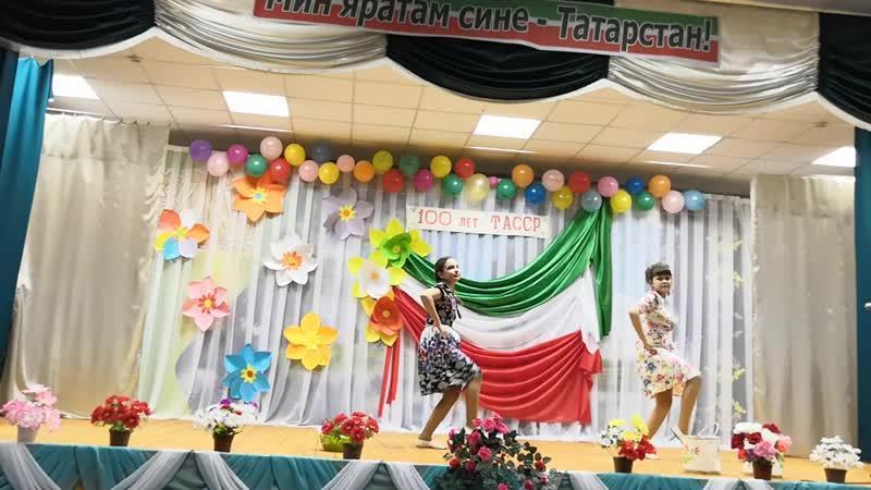 Творческий проект Карасинского СП- татарский танец 9.02.2019