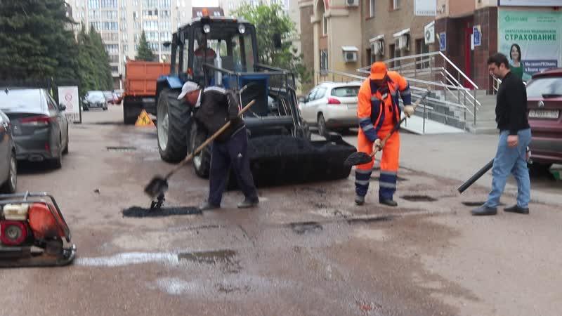 Проведение ямочного ремонта на ул. Кирова 29