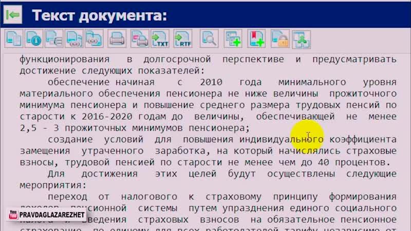 Россия начнёт платить пенсии трудовым мигрантам. Сказочная пенсия в 25000 ₽ _ Pr