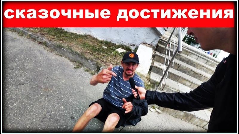 ЛЮДИ О ДОСТИЖЕНИЯХ РОССИИ ЗА ПОСЛЕДНИЕ 20 ЛЕТ. СОЦ-ОПРОС 12 ИЮНЯ