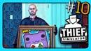 ОГРАБЛЕНИЕ ГОДА! ФИНАЛ ИГРЫ! ✅ Thief Simulator Прохождение 10