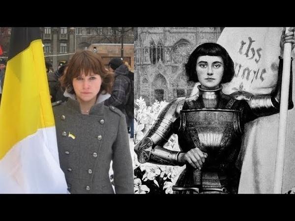 Дина Гарина русская Жанна д Арк последнее слово в суде. Блестящее выступление в суде многонационалии