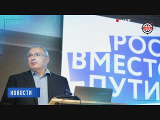 Оппозиционная вечеринка: как заработать на ненависти к России