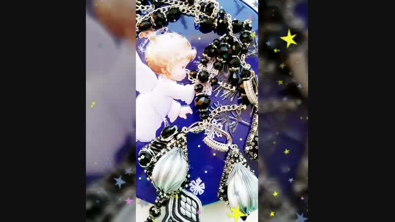 Зимний конкурс от магазина Ленты шибори shibori jewelry design SPb ✨💎🌛 № 33 комплект. Геометрия белой ночи