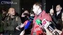 Перепалка перед началом суда о снятии Зеленского с выборов | Страна