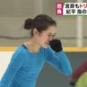 """Figure skating on Instagram """"Satoko's 3A attempt 🥰 — Source syoutu.be/5lWxj19rSTs satokomiyahara miyaharasatoko 宮原知子 figureskating ic..."""