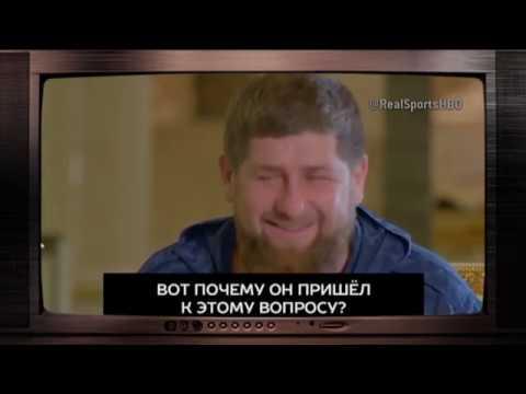 Законы Чечни. Как Кадыров решает вопросы и вершит своё правосудие - Гражданская оборона