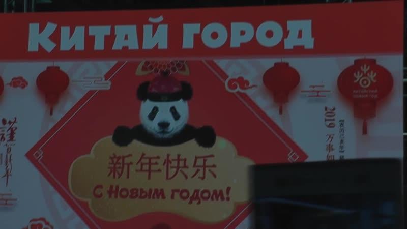 Китайский новый годНатали