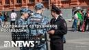 Сотрудников Росгвардии задержали за подкидывание наркотиков подростку