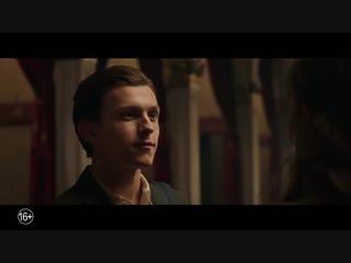 Человек-Паук: вдали от дома - тизер-трейлер (2019)