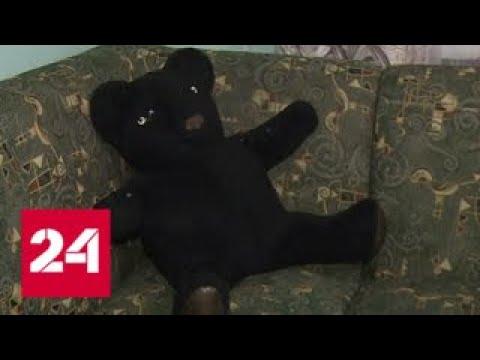 Сотрудники новгородской колонии рассказали, как приняли роды у жены осужденного - Россия 24