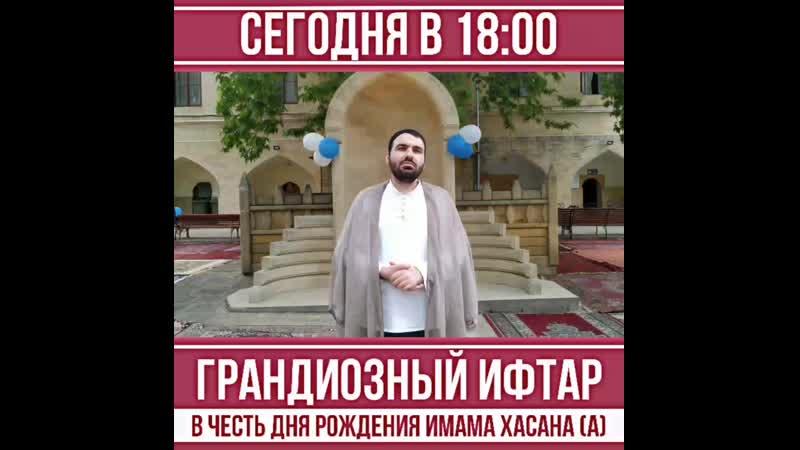 Ифтар в Джума мечети.mp4