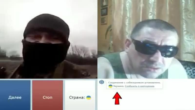 Буду стрелять помирным аквамприду буду убивать безразбора ВСУшник пообщался сроссиянином