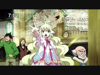 Фейри Тейл 3 сезон 2 опенинг / Fairy Tail ТВ 3 OP 2 / Хвост Феи
