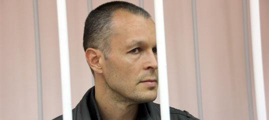 Судьбу уголовного дела Максима Литвинова будет решать лично генпрокурор России Юрий Чайка