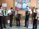 Ансамбль гармонистов Гармонист играет твист Е.Дербенко Руководитель С.Краснов