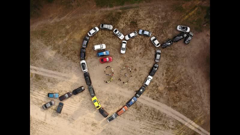 Drive2Ramenskoe в честь 90-летия Раменского района