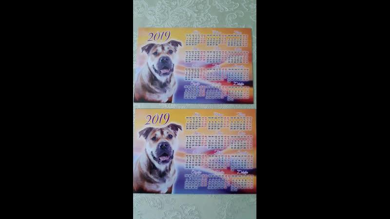 Календарь магнит 10×15см