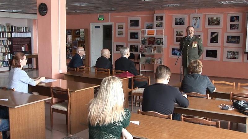 Урок мужества для шадринской молодёжи состоялся в библиотеке им.А.Н. Зырянова