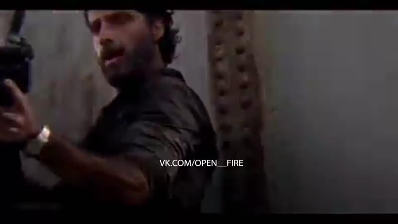 Open Fire 2337*