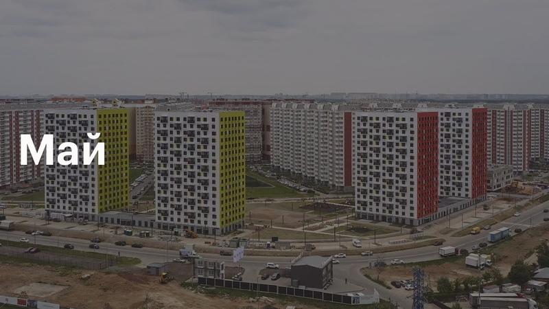 Восточное Бутово | Ход строительства. Май 2019 | ПИК