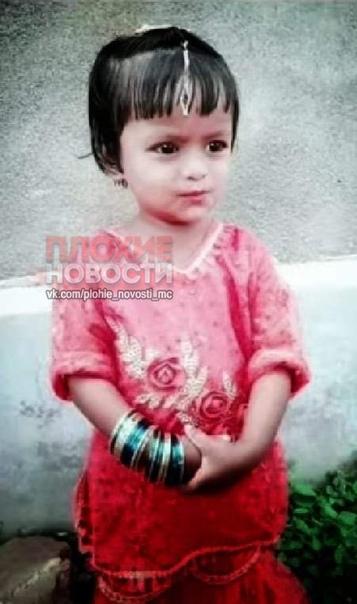 Страшное надругательство над трехлетней девочкой произошло на железнодорожной станции в штате Джаркханд в Индии Трехлетнего ребенка похитили, пока она спала рядом с матерью. Когда женщина