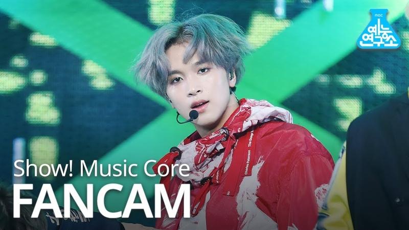 [예능연구소 직캠] NCT 127 - Superhuman (HAECHAN), 엔시티 127 - Superhuman (해찬) @Show Music core 20190525
