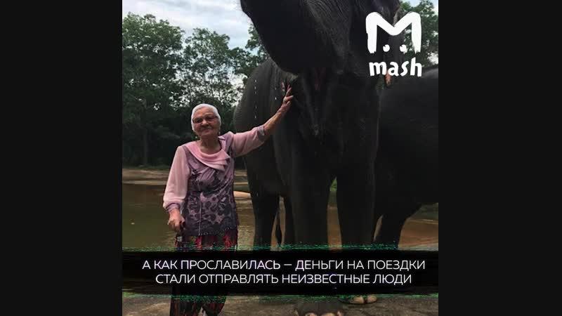 В Красноярске умерла известная 91-летняя путешественница и блогер баба Лена