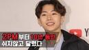 (ENG SUB)Documentary 'Jay Park: Chosen1' Production Presentation at Lotte Hotel Seoul (FULL)