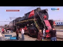 Ретропоезд «Воинский эшелон» встретили в Аткарске