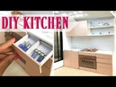 Кухня от fun and craft