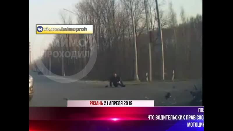 Сальто мотоциклиста Рязань (цензурировано)