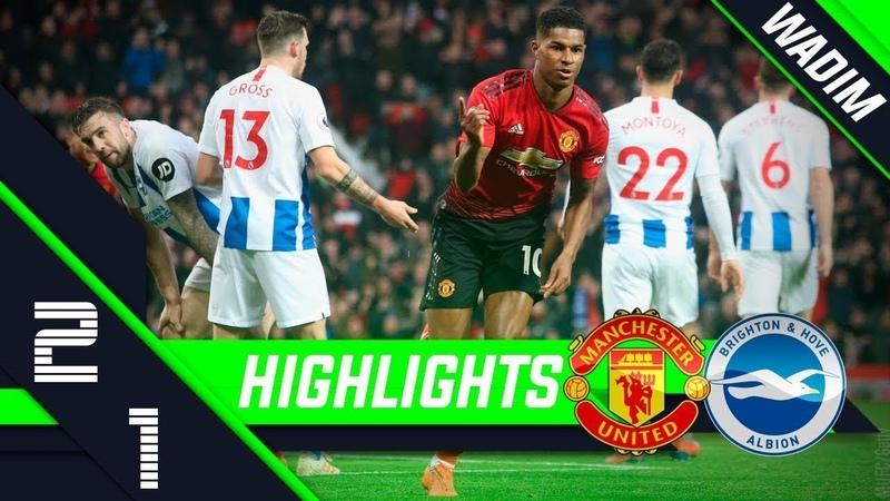 🔥 Манчестер Юнайтед - Брайтон 2-1 - Обзор Матча Чемпионата Англии 19012019 HD 🔥