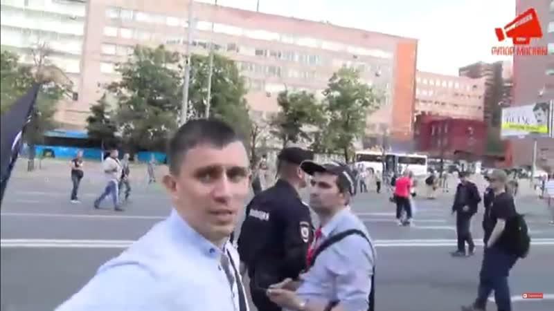 Митинг Общество требует справедливости Москва 23.06.19