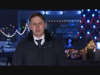 Губернатор записал новогоднее обращение к детям и подросткам региона