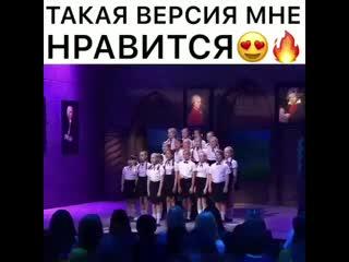 Детских хор показал как надо