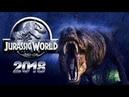 Мир юрского периода 2 фильм 2018 трейлер на русском!