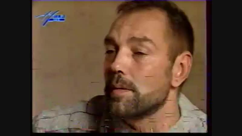 Петр Катериничев Интервью 2000-г Ника ТВ