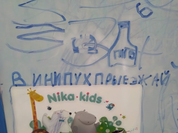 Ребенок случайно оставил любимую игрушку на даче.... Сегодня написал ему письмо))))