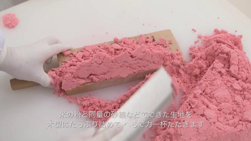 落雁:四季を彩る金沢の菓子文化 | nippon.com